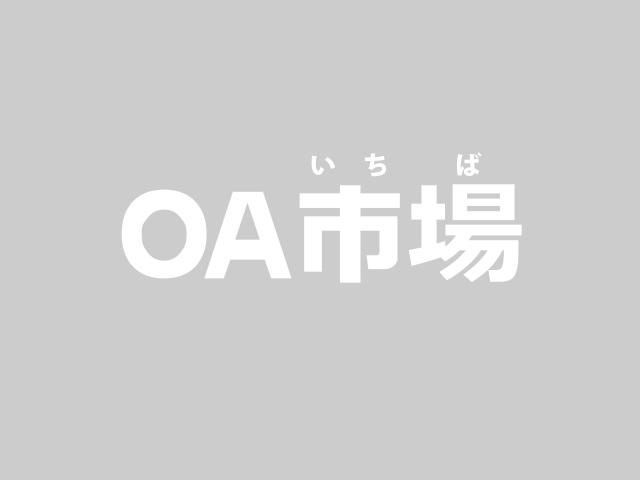 NEC 中古ビジネスフォン Aspire