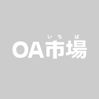 NTT 中古ビジネスフォン αRXⅡ