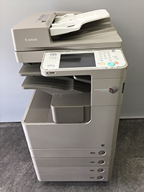 キヤノン 中古モノクロコピー機iR-ADV 4235F
