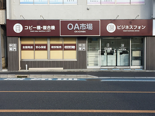 OA市場店舗画像